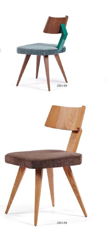 Καρέκλες 230X-39